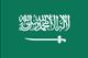 Suudi Arabistan Flag